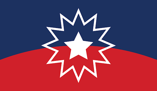 Official Juneteenth Flag, Designed by Boston Ben (Ben Haith) | Rendered by Nafsadh, Wikimedia Commons